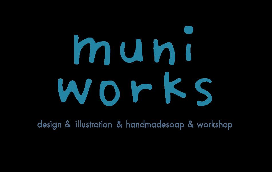 muniworks | 石鹸とデザイン
